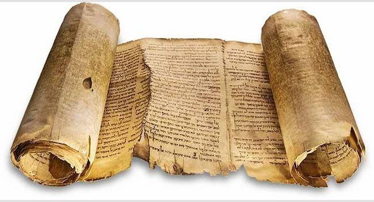 Savez-vous ce que sont les évangiles apocryphes ? Apocryphes