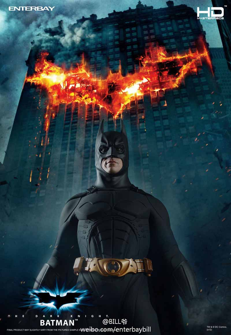 "BATMAN ""THE DARK KNIGHT"" : ENTERBAY -  1/4 SCALE 5"