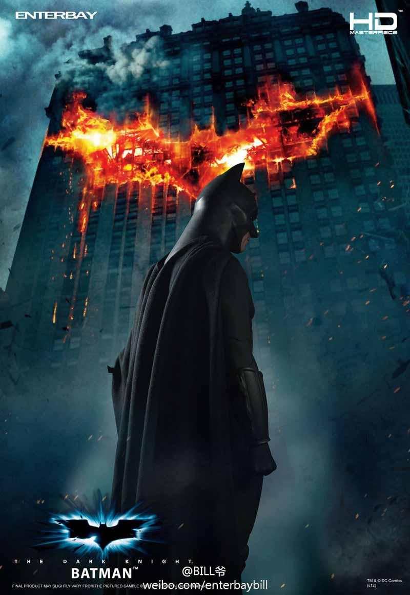 "BATMAN ""THE DARK KNIGHT"" : ENTERBAY -  1/4 SCALE 6"