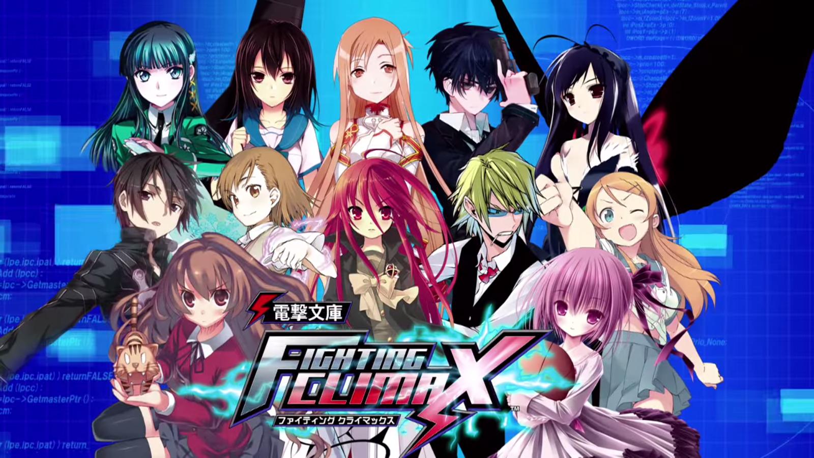 [Análise] Dengeki Bunko Fighting Climax Arcade,PS3 & PSVita Fightmax