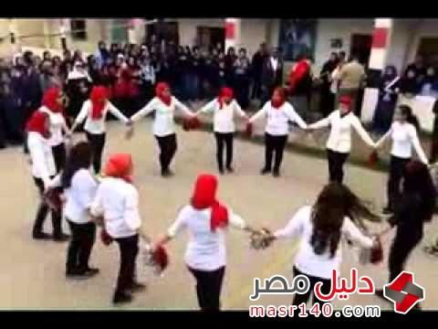 الفضيحة الكبرى طالبات اسكندرية فى مصر يرقصون بجنون على بشرة خير Hqdefault2