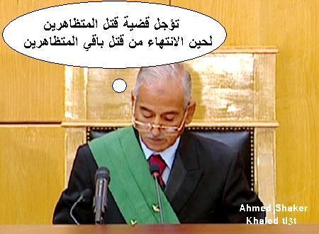 اضحك مع ..... كاريكاتير من وحى الأحداث ههههههههه 2-2-2012-14-39-9780