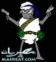 رسائل عيد الاضحى المبارك 2       2012 Rsa2el-3id-alad7a-2010