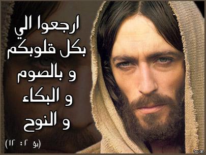 هل حدد لنا الله طعاماً معيناً للصوم ؟؟ Fasting-in-the-Christian-life