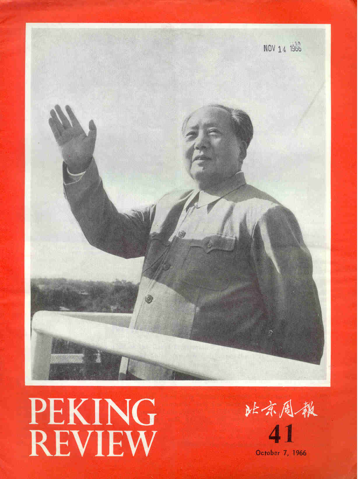 Into the hands of MAO ZEDONG - architect of modern China! PR1966-41cover