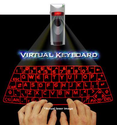 كيبورد ليزري... Ibiz-laserkeyboard