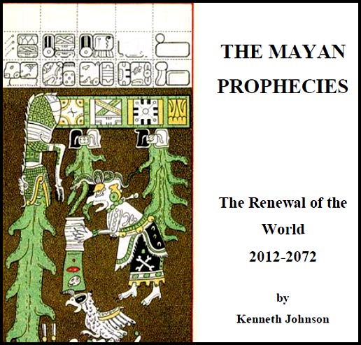Tzolkin Trecena Notes –1 Ben (Reed)  KJ_e_book