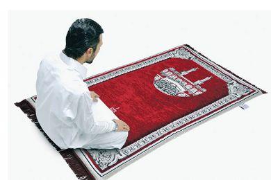 سجادة طبية للصلاة تخفف الالام وتساعد على الراحة والخشوع  Safa