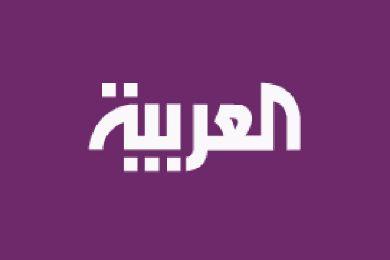 """تردد جديد لقناة العربية على """"النيلسات"""" Ara_X"""
