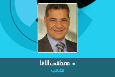 فكاهة أم وقاحة؟  Mustafa-alagha-L