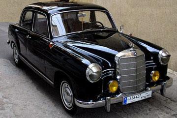 Estacionamiento del Instituto Mb_180a_1957_Ghassan_Hammoud_Beirut_cropped