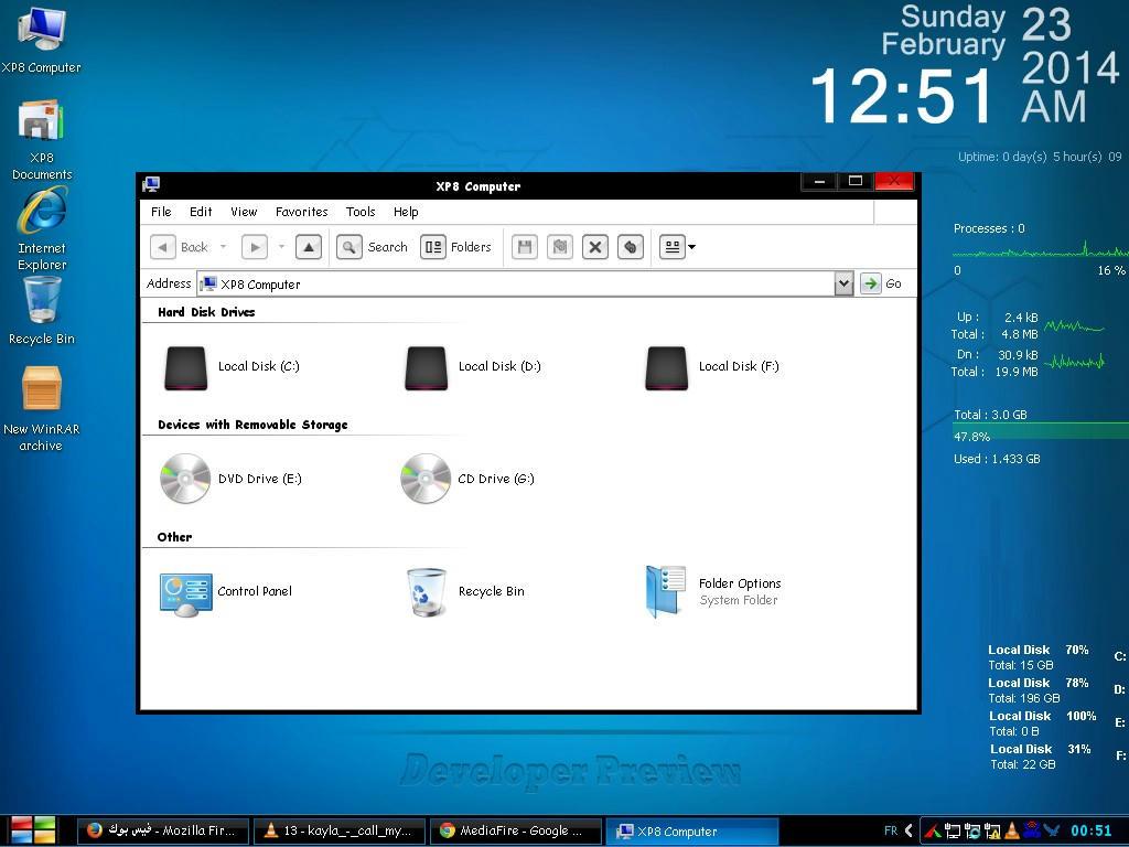 نسخة خطيرة Windows XP8 Bfg7iy913smqlt1fg
