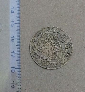 Ayuda para identificar monedas musulmanas... C97doriw175y5bb4g