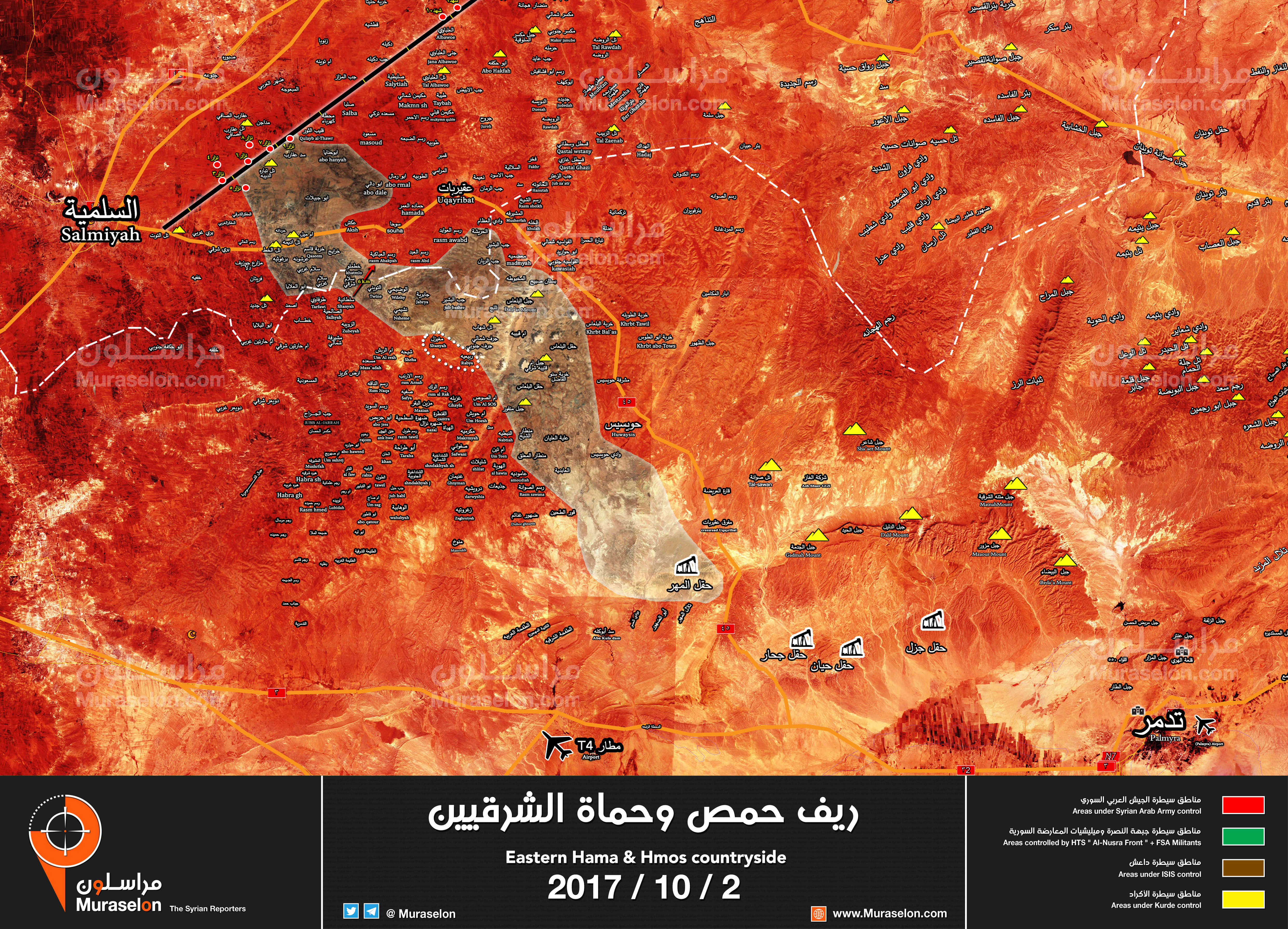 Syrian War: News #15 - Page 36 8fnn78xbf88ec4gzg