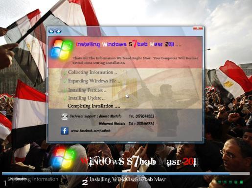 """نسخة الاكس بي الرائعه """" ويندوز شباب مصر """" WiNdOwS S7BaB MaSr Sp3 2011 نسخة ممتازة بمساحة 630 ميجا عل 2576c4c2dafbcab4420dbf1962ba3a5367051a00b5b5935a6bd7dc79bfe5da594g"""