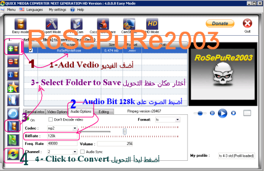 """حصريا""""سبق عالمى بأيادى عربيه محول الفيديوهات لعرضهاعلى الاسترونج الاتش دى STRoNG.HD_Vedio_TooLs V1.0 43447d2a3b8a050c1b292d76edec2c6a601e60c61f3279f8f7ceec68fc591f724g"""