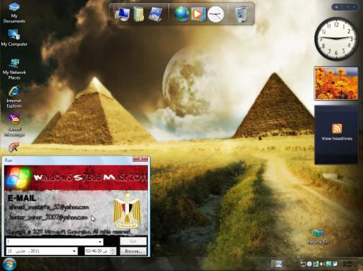 """نسخة الاكس بي الرائعه """" ويندوز شباب مصر """" WiNdOwS S7BaB MaSr Sp3 2011 نسخة ممتازة بمساحة 630 ميجا عل 5c877e86940f3afe5b248c8a4c37edf5f849090824007dcb1d3a95dd844532eb4g"""