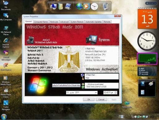"""نسخة الاكس بي الرائعه """" ويندوز شباب مصر """" WiNdOwS S7BaB MaSr Sp3 2011 نسخة ممتازة بمساحة 630 ميجا عل 624b5e7919996225dee52b64d492becb721796af08ceffd874d2189e17b0b5594g"""