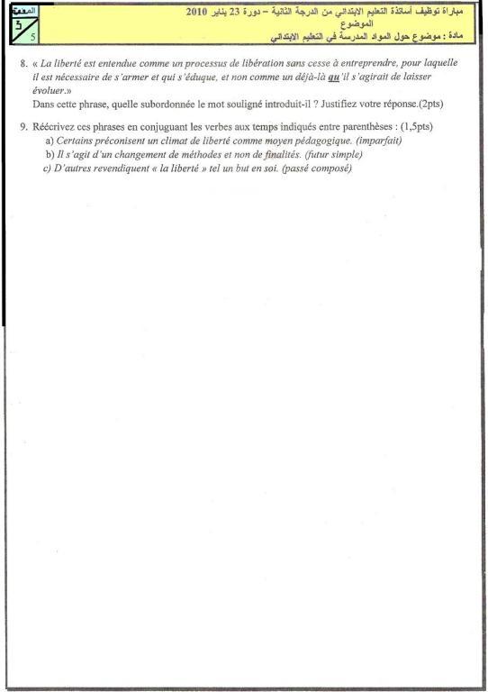 وزارة التربية الوطنية -قطاع التعليم المدرسي-: نموذج لمباراة توظيف أساتذة التعليم الإبتدائي من الدرجة الثانية السلم 10. دورة 23 يناير 2010 6463b2b4f4f32088a00180b49bd5c159d428403f8a6cadfff0d124660c1c20646g