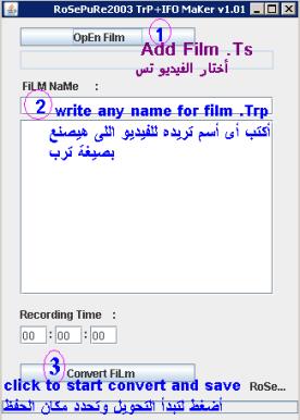 "حصريا""سبق عالمى بأيادى عربيه محول الفيديوهات لعرضهاعلى الاسترونج الاتش دى STRoNG.HD_Vedio_TooLs V1.0 8d4493cabe7fb287b8b1350aecf3d478bb43811f8bfefa387c27cf5fdf0c9ea84g"