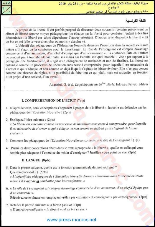 وزارة التربية الوطنية -قطاع التعليم المدرسي-: نموذج لمباراة توظيف أساتذة التعليم الإبتدائي من الدرجة الثانية السلم 10. دورة 23 يناير 2010 9a8855d356f4b8b57f1ad5345799166f30d95688a9e2607db89febcfc55720b96g