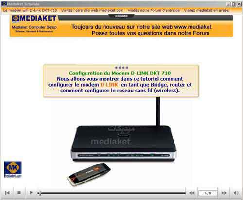 كيفية اعداد المودم D-LINK DKT-710 Mk_dlink710