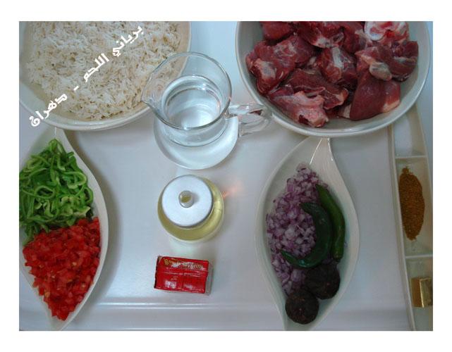 كبسة برياني اللحم ...بالصور ... Mk17809_alberiany%20(1)