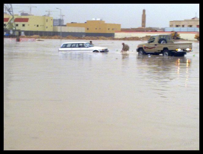 امطار الرياض الاثنين19-5-1431هــ Mk11866_20100503041