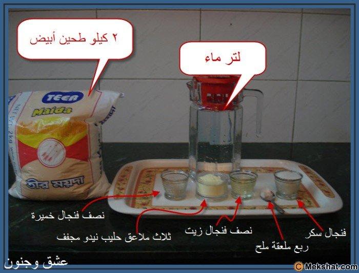 طريقه عمل الخبز بالصور روعه Mk40119_1