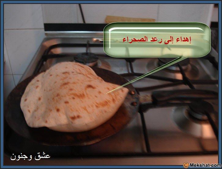 طريقه عمل الخبز بالصور روعه Mk40119_19