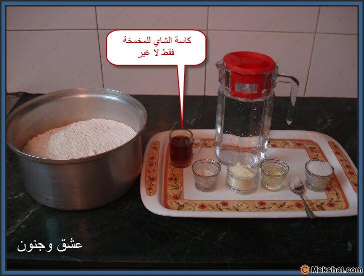 طريقه عمل الخبز بالصور روعه Mk40119_2