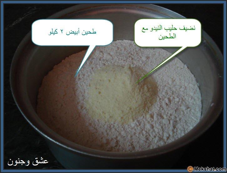 طريقه عمل الخبز بالصور روعه Mk40119_3