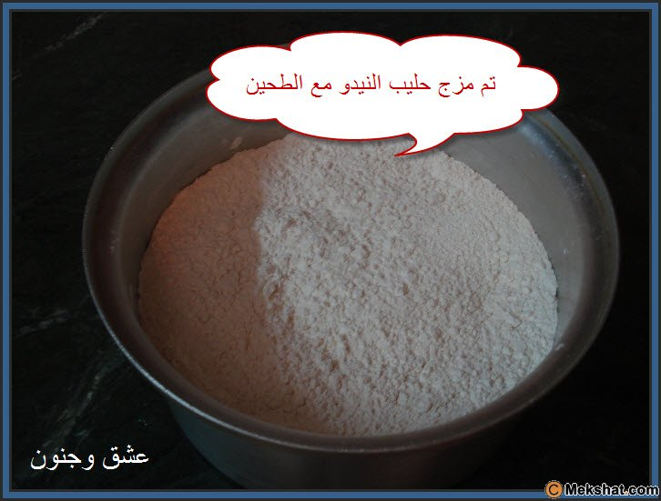 طريقه عمل الخبز بالصور روعه Mk40119_4