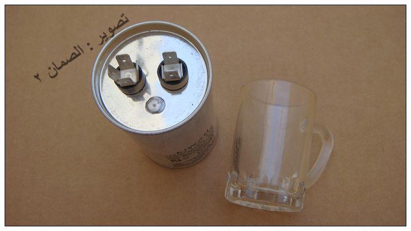 طريقة أصلاح مكيف السبلت يخرج هواء حار ( بالصور ) Mk47223_y%20(10)