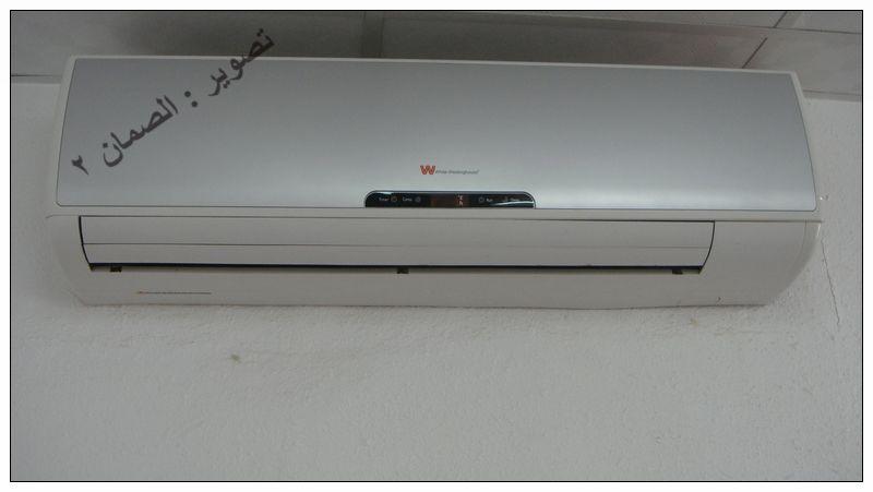 طريقة أصلاح مكيف السبلت يخرج هواء حار ( بالصور ) Mk47223_y%20(7)
