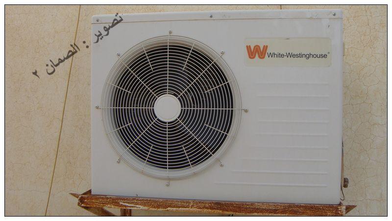طريقة أصلاح مكيف السبلت يخرج هواء حار ( بالصور ) Mk47223_y