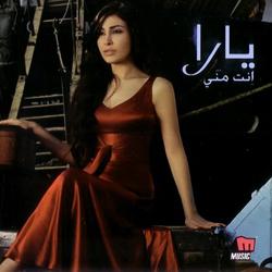 كلمات جميع الالبومات العربيه .. 2008 . 2009 14wbsxy