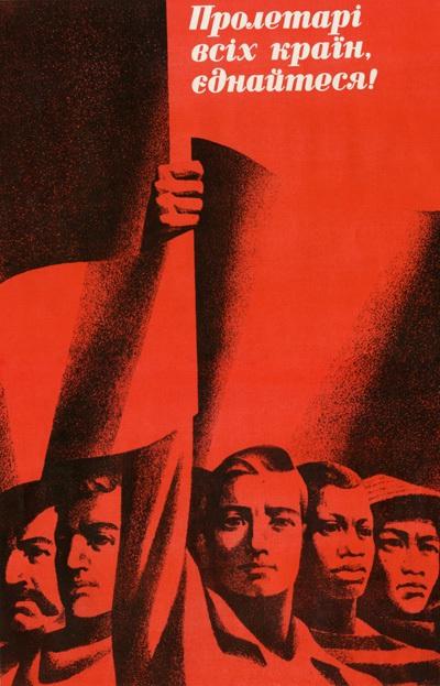 Эдвард Александер (Маггадор) - Эффект Манделы, изменения реальности ЦЕРНом, путешествия во времени, Параллельные миры и черная магия (полный перевод книги) Proletarii2