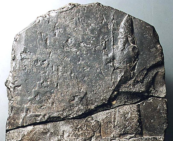 Библия и археология Upv