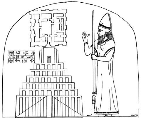 Библия и археология Upw