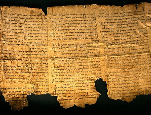 Nine New Qumran Scrolls Unearthed Sixty Years Ago But Never Opened Ninequmranscrolls01