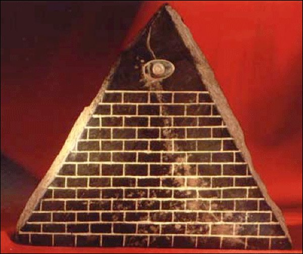 Mysterious Artifacts: Glowing Black Pyramid With The Third Eye Pyramidwitheye01