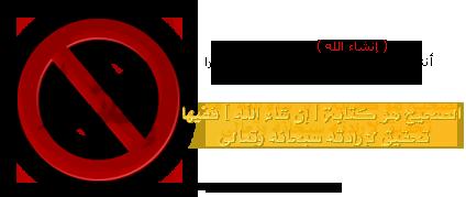 [ Internet Download Manager ] مع الشرح والتفعيل Cd0f2a723487370cfdcb34c5651dd594