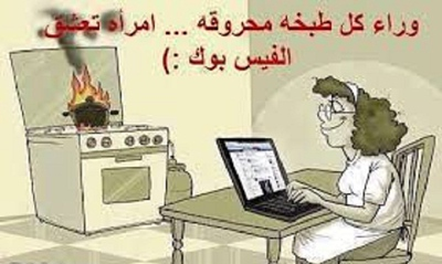 انه الشعب الجزائري %D8%B5%D9%88%D8%B1-%D8%AC%D8%B2%D8%A7%D8%A6%D8%B1%D9%8A%D8%A9-%D9%85%D8%B6%D8%AD%D9%83%D8%A9