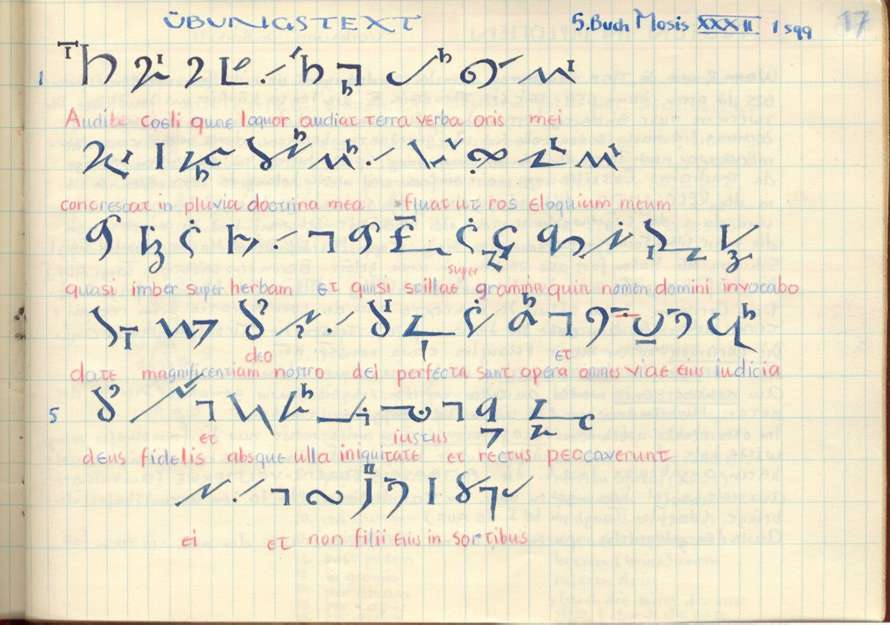 Logogrames en latin B16017
