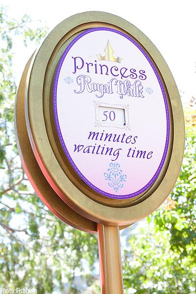 [Disneyland Park] Nouveautés à Fantasyland: Fantasy Faire (12 mars 2013) et Mickey and the Magical Map (25 mai 2013) - Page 3 ITP_-_083112-IMG_1926