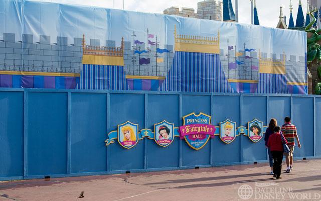 """[Magic Kingdom] New Fantasyland - Castle Courtyard, le """"vieux"""" Fantasyland (2012) DatelineDisneyWorld1226-IMG_8743"""
