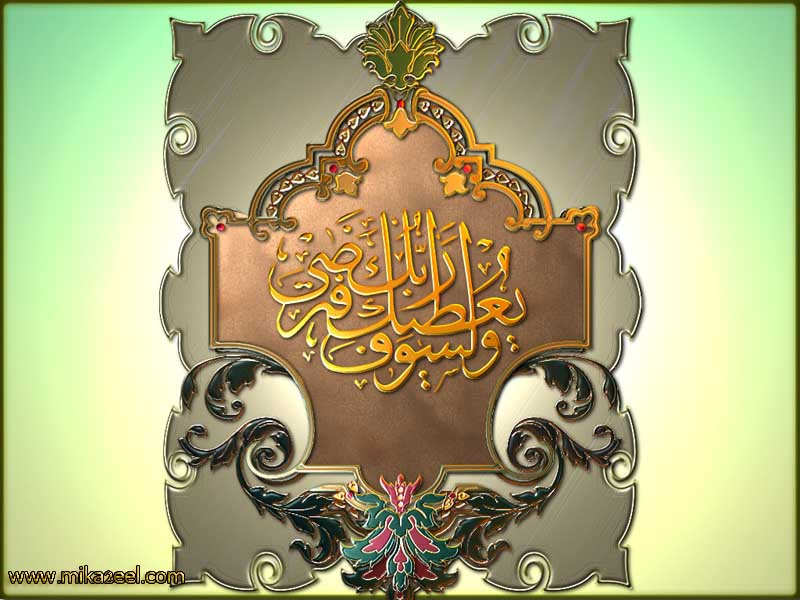 Islamic Pictures Collection ! Islamic%20design%20pictures