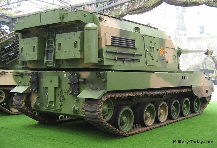 systèmes d'artilleries autotractés et autopropulsés Plz05_l2