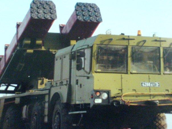 """راجمة صواريخ """"تورنادو-جي"""" Tornado-G-2"""
